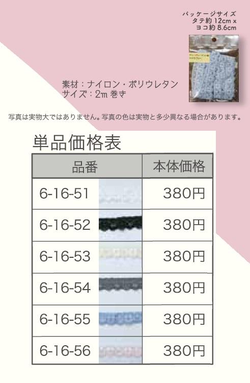 http://www.toho-beads.co.jp/information/new_item/%E4%BE%A1%E6%A0%BC%EF%BC%9A%E3%82%B9%E3%83%88%E3%83%AC%E3%83%83%E3%83%81%E3%83%AC%E3%83%BC%E3%82%B9.jpg