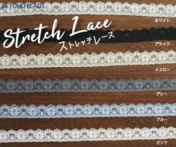 stretch lace1.jpg